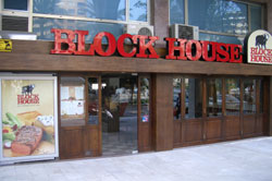 Block House, das Steakrestaurant in Palma de Mallorca